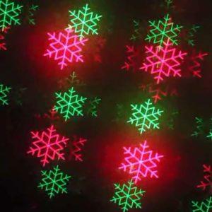 Mini projecteur laser